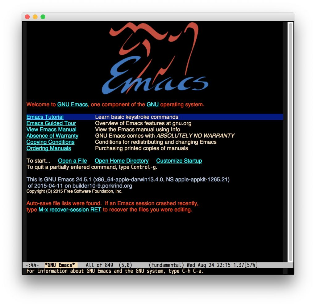 emacs_splash